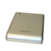 """Внешний корпус 2.5"""" (USB2.0) MS-227U2 (для IDE HDD)"""