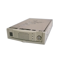 "Корзина MAP-F31SS 1x5,25"" с функцией ""горячей замены"" для 1х3.5"" SAS/SATA HDD, металл, белая"