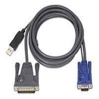 Кабель 2L-5603UP USB для KVM переключателя 3.0 метра, Aten
