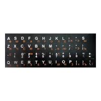 Наклейки на клавиатуру (русские буквы)