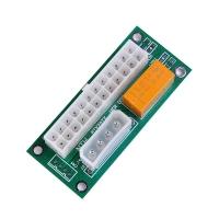 Синхронизатор 2-х блоков питания ATX2ATX-N03